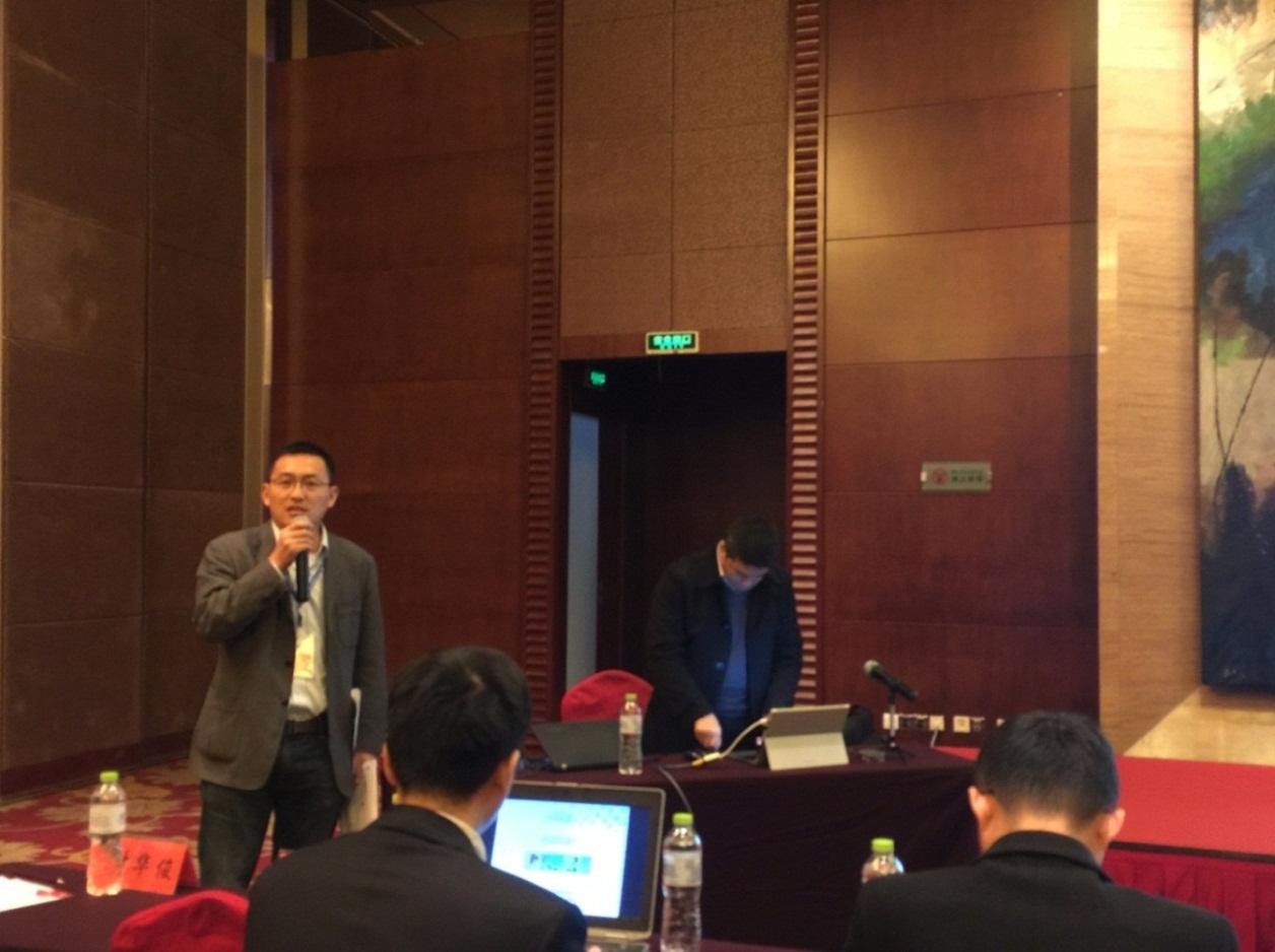 环境大数据的获取与应用专题研讨会在杭顺利召开